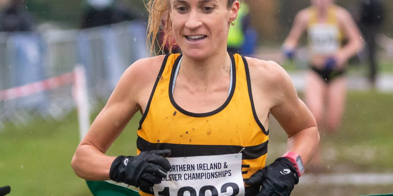 https://gaithouseevents.com/wp-content/uploads/2019/11/2019-NIUlsterBobbyRea-MichelleFinn-1280x640.jpg